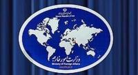 جمهوری اسلامی ایران در برابر هرگونه اقدام بی ثبات کننده ای که امنیت ملی و امنیت شهروندان کشور را به مخاطره بیاندازد، مماشات نخواهد کرد