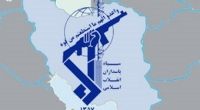 روابط عمومی کل سپاه در اطلاعیه ای خبر داد: حمله موشکی سپاه به مقرّ فرماندهی تروریست های تکفیری در دیرالزور سوریه