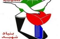 حجتالاسلام والمسلمین شهیدی به عنوان معاون رییس جمهور و رییس بنیاد شهید و امور ایثارگران منصوب شد
