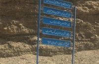 بن-بروجن تیر خلاص بر پیکر زخمی زایندهرود/تاراج آب اصفهان/طرحی که قانون را دور میزند