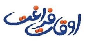 محرومیت ۱۸ شهرستان اصفهان از زیرساختهای اوقات فراغت
