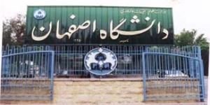 تعدادی از اساتید دانشگاههای اصفهان از سید مهدی ابطحی، نامزد شهرداری اصفهان اعلام حمایت کردند