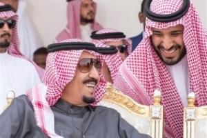 تغییر در خاندان سلطنتی عربستان سعودی