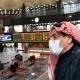 واکنش بورسهای منطقه به درگذشت امیر کویت